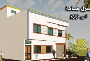 Image2 2 الإضهاري المعماري
