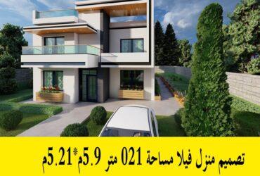 COVER VILLA R1 SF120 1 1 البناء لكل متر حساب تكاليف البناء تكلفة البناء في تكلفة البناء لكل ادوات بناء منزل حساب تكلفة بناء